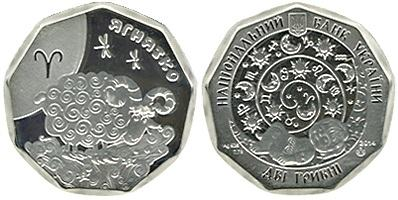 Sale of commemorative coins from MTB BANK • buy commemorative coins in Ukraine at MTB BANK - photo 84 - mtb.ua