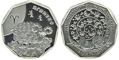 Продажа юбилейных монет от МТБ БАНК • купить юбилейные монеты в Украине в MTB БАНК - фото 23 - mtb.ua