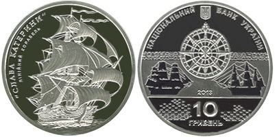 Sale of commemorative coins from MTB BANK • buy commemorative coins in Ukraine at MTB BANK - photo 38 - mtb.ua
