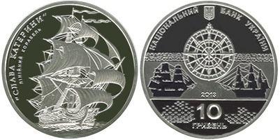 Продажа юбилейных монет от МТБ БАНК • купить юбилейные монеты в Украине в MTB БАНК - фото 38 - mtb.ua