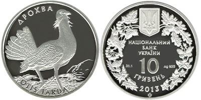 Sale of commemorative coins from MTB BANK • buy commemorative coins in Ukraine at MTB BANK - photo 52 - mtb.ua