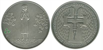 Sale of commemorative coins from MTB BANK • buy commemorative coins in Ukraine at MTB BANK - photo 23 - mtb.ua