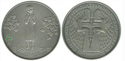 Продажа юбилейных монет от МТБ БАНК • купить юбилейные монеты в Украине в MTB БАНК - фото 31 - mtb.ua