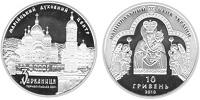 Продажа юбилейных монет от МТБ БАНК • купить юбилейные монеты в Украине в MTB БАНК - фото 46 - mtb.ua