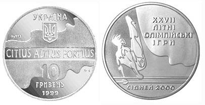 Sale of commemorative coins from MTB BANK • buy commemorative coins in Ukraine at MTB BANK - photo 24 - mtb.ua