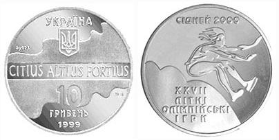 Sale of commemorative coins from MTB BANK • buy commemorative coins in Ukraine at MTB BANK - photo 25 - mtb.ua