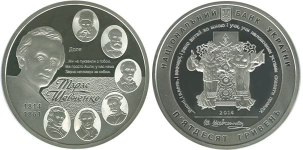 Sale of commemorative coins from MTB BANK • buy commemorative coins in Ukraine at MTB BANK - photo 74 - mtb.ua