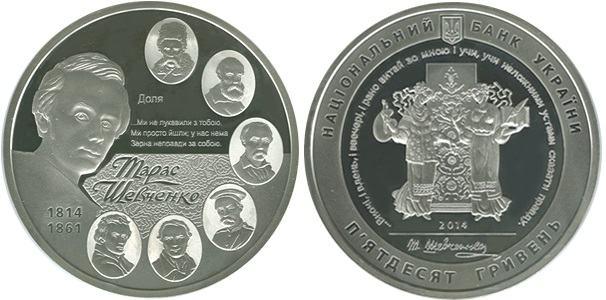 Продажа юбилейных монет от МТБ БАНК • купить юбилейные монеты в Украине в MTB БАНК - фото 28 - mtb.ua