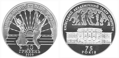 Продажа юбилейных монет от МТБ БАНК • купить юбилейные монеты в Украине в MTB БАНК - фото 34 - mtb.ua