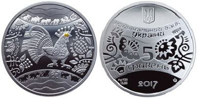 Sale of commemorative coins from MTB BANK • buy commemorative coins in Ukraine at MTB BANK - photo 83 - mtb.ua