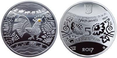 Продажа юбилейных монет от МТБ БАНК • купить юбилейные монеты в Украине в MTB БАНК - фото 66 - mtb.ua