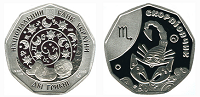 Sale of commemorative coins from MTB BANK • buy commemorative coins in Ukraine at MTB BANK - photo 20 - mtb.ua