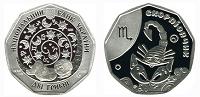 Продажа юбилейных монет от МТБ БАНК • купить юбилейные монеты в Украине в MTB БАНК - фото 20 - mtb.ua