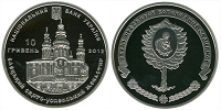 Sale of commemorative coins from MTB BANK • buy commemorative coins in Ukraine at MTB BANK - photo 47 - mtb.ua
