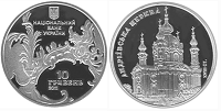 Sale of commemorative coins from MTB BANK • buy commemorative coins in Ukraine at MTB BANK - photo 48 - mtb.ua