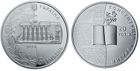 Sale of commemorative coins from MTB BANK • buy commemorative coins in Ukraine at MTB BANK - photo 55 - mtb.ua