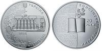 Продажа юбилейных монет от МТБ БАНК • купить юбилейные монеты в Украине в MTB БАНК - фото 55 - mtb.ua