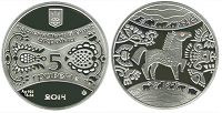 Sale of commemorative coins from MTB BANK • buy commemorative coins in Ukraine at MTB BANK - photo 59 - mtb.ua