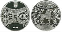 Продажа юбилейных монет от МТБ БАНК • купить юбилейные монеты в Украине в MTB БАНК - фото 59 - mtb.ua