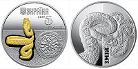 Продажа юбилейных монет от МТБ БАНК • купить юбилейные монеты в Украине в MTB БАНК - фото 60 - mtb.ua