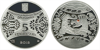 Sale of commemorative coins from MTB BANK • buy commemorative coins in Ukraine at MTB BANK - photo 51 - mtb.ua