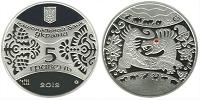 Продажа юбилейных монет от МТБ БАНК • купить юбилейные монеты в Украине в MTB БАНК - фото 61 - mtb.ua
