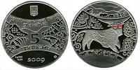 Продажа юбилейных монет от МТБ БАНК • купить юбилейные монеты в Украине в MTB БАНК - фото 62 - mtb.ua