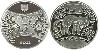 Sale of commemorative coins from MTB BANK • buy commemorative coins in Ukraine at MTB BANK - photo 53 - mtb.ua