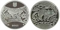 Продажа юбилейных монет от МТБ БАНК • купить юбилейные монеты в Украине в MTB БАНК - фото 63 - mtb.ua