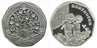 Sale of commemorative coins from MTB BANK • buy commemorative coins in Ukraine at MTB BANK - photo 36 - mtb.ua