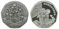 Продажа юбилейных монет от МТБ БАНК • купить юбилейные монеты в Украине в MTB БАНК - фото 21 - mtb.ua