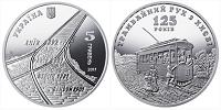 Продажа юбилейных монет от МТБ БАНК • купить юбилейные монеты в Украине в MTB БАНК - фото 83 - mtb.ua