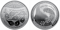 Sale of commemorative coins from MTB BANK • buy commemorative coins in Ukraine at MTB BANK - photo 66 - mtb.ua