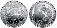 Продажа юбилейных монет от МТБ БАНК • купить юбилейные монеты в Украине в MTB БАНК - фото 84 - mtb.ua