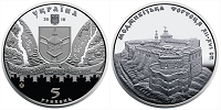Sale of commemorative coins from MTB BANK • buy commemorative coins in Ukraine at MTB BANK - photo 85 - mtb.ua