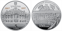 Sale of commemorative coins from MTB BANK • buy commemorative coins in Ukraine at MTB BANK - photo 86 - mtb.ua