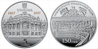 Продажа юбилейных монет от МТБ БАНК • купить юбилейные монеты в Украине в MTB БАНК - фото 86 - mtb.ua