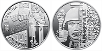 Sale of commemorative coins from MTB BANK • buy commemorative coins in Ukraine at MTB BANK - photo 70 - mtb.ua