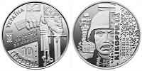 Продажа юбилейных монет от МТБ БАНК • купить юбилейные монеты в Украине в MTB БАНК - фото 80 - mtb.ua