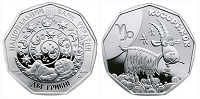 Sale of commemorative coins from MTB BANK • buy commemorative coins in Ukraine at MTB BANK - photo 18 - mtb.ua