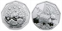 Продажа юбилейных монет от МТБ БАНК • купить юбилейные монеты в Украине в MTB БАНК - фото 18 - mtb.ua