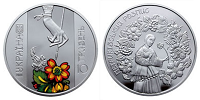 Sale of commemorative coins from MTB BANK • buy commemorative coins in Ukraine at MTB BANK - photo 39 - mtb.ua