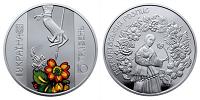 Продажа юбилейных монет от МТБ БАНК • купить юбилейные монеты в Украине в MTB БАНК - фото 39 - mtb.ua