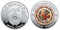 Продажа юбилейных монет от МТБ БАНК • купить юбилейные монеты в Украине в MTB БАНК - фото 40 - mtb.ua