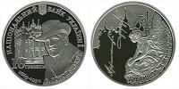 Продажа юбилейных монет от МТБ БАНК • купить юбилейные монеты в Украине в MTB БАНК - фото 42 - mtb.ua