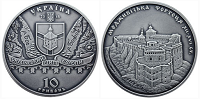 Sale of commemorative coins from MTB BANK • buy commemorative coins in Ukraine at MTB BANK - photo 43 - mtb.ua