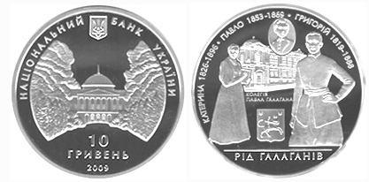 Продажа юбилейных монет от МТБ БАНК • купить юбилейные монеты в Украине в MTB БАНК - фото 35 - mtb.ua