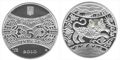 Sale of commemorative coins from MTB BANK • buy commemorative coins in Ukraine at MTB BANK - photo 58 - mtb.ua