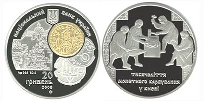 Sale of commemorative coins from MTB BANK • buy commemorative coins in Ukraine at MTB BANK - photo 30 - mtb.ua
