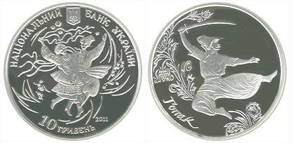 Продажа юбилейных монет от МТБ БАНК • купить юбилейные монеты в Украине в MTB БАНК - фото 50 - mtb.ua